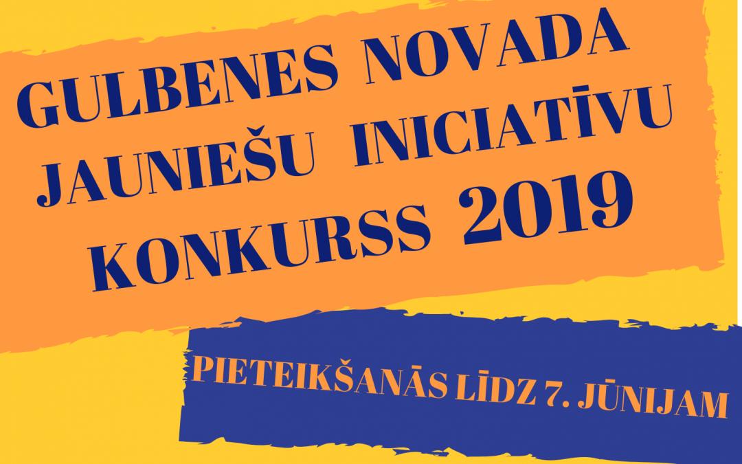 Izsludinām Gulbenes novada jauniešu iniciatīvu konkursu 2019!