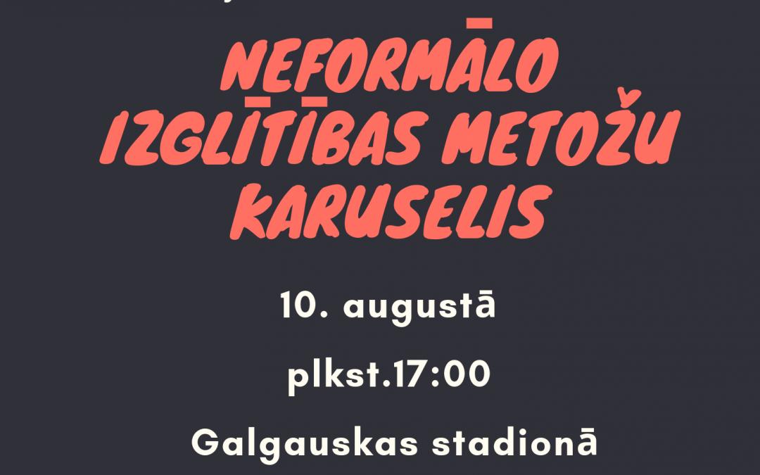 Mobilais jauniešu centrs 10.augustā Galgauskā!