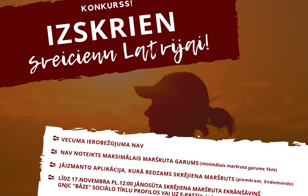 """Konkurss """"Izskrien sveicienu Latvijai!"""""""