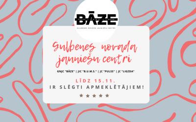Līdz 15.novembrim Gulbenes novada jauniešu centri slēgti apmeklētājiem